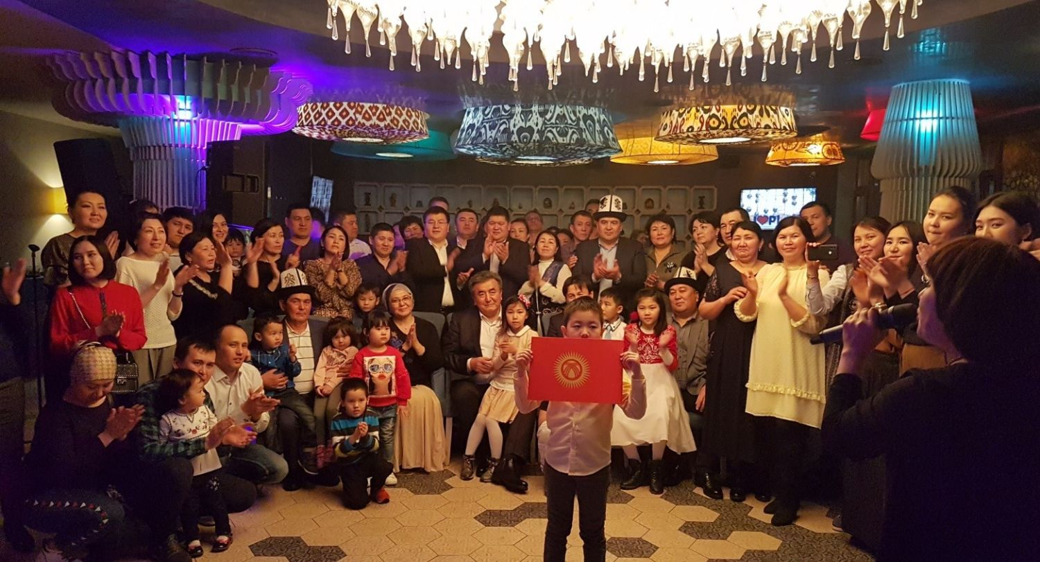 The Embassy of the Kyrgyz Republic in Ukraine and the Kyrgyz diaspora celebrated the international holiday