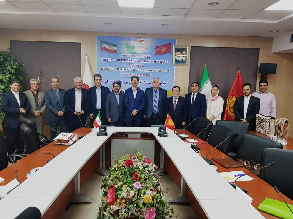 On  July  9-10, 2019 a  meeting  of the  joint working  group   of  the  Kyrgyz  Republic and  the Islamic Republic of  Iran on cooperation in the field of  international road transportation took place in Tehran  . 