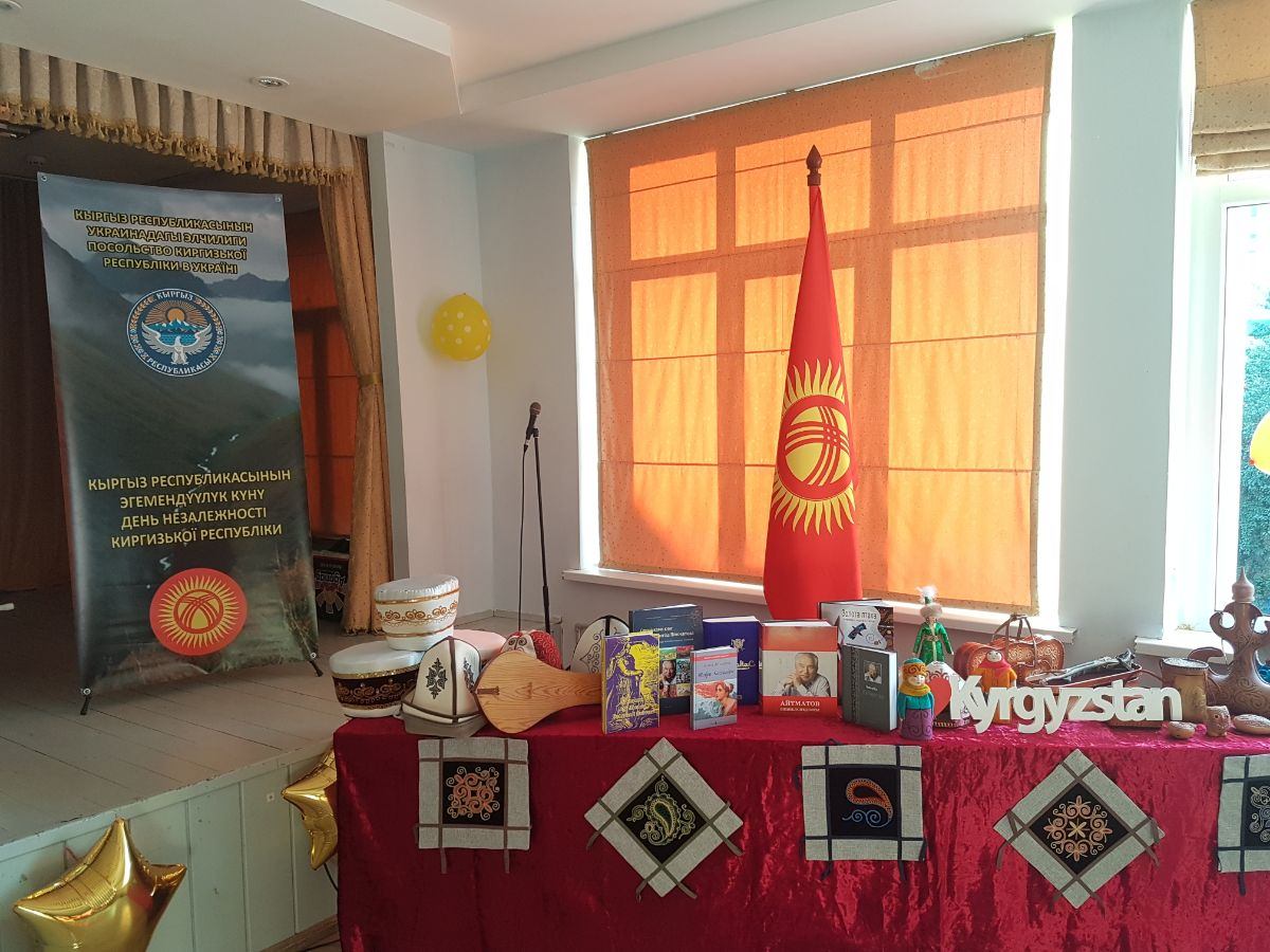 "The Embassy of the Kyrgyz Republic in Ukraine together with the Kyrgyz Diaspora on August 31, 2019, on the occasion of the 28th anniversary of Independence Day of the Kyrgyz Republic and the 30th anniversary of the State Language, organized a mini-concert and screening of the film ""Manaschi Sayakbai""."