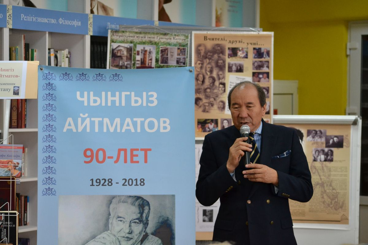 "The Embassy of the Kyrgyz Republic in Ukraine on 13th of October 2019 within the framework of participation in the first international forum of translators ""Kochur Fest"" in Irpin and in order to popularize the kyrgyz culture organized presentation of O.Ibraimov's book ""C. Aitmatov. The last writer of the empire"" and presented to the audience the works of Ch. Aitmatov (""The Kassandra Brand"", ""When the Mountains Fall"") published in Kyiv in Ukrainian language in 2018 as part of the celebration of the 90th anniversary of Ch. Aitmatov."