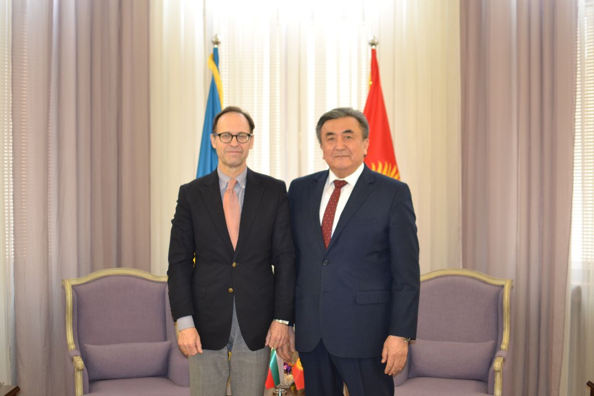 On February 27, 2020, the Extraordinary and Plenipotentiary Ambassador of the Kyrgyz Republic in Ukraine and part-time in the Republic of Bulgaria 