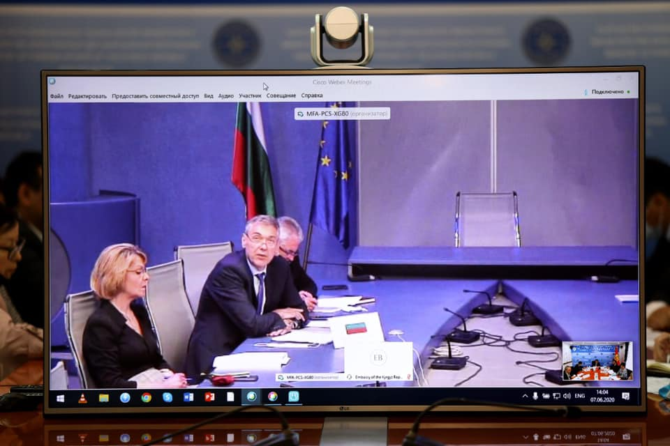 On May 29, 2020, in a video conference format, inter-MFA consultations were held between the Kyrgyz Republic and the Republic of Bulgaria.