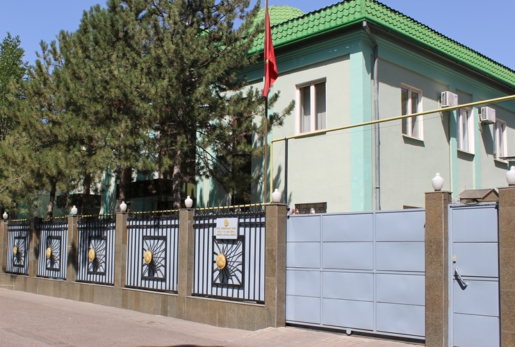 Embassy of the Kyrgyz Republic to the Republic of Uzbekistan