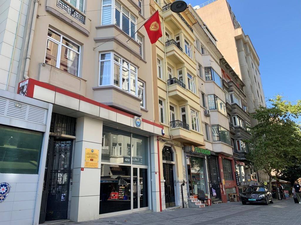Consulate General of Kyrgyz Republic in Istanbul