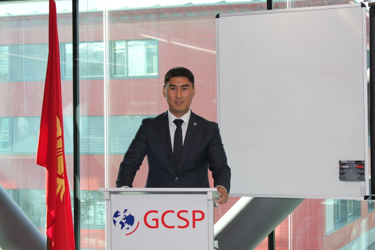 Minister Ch.Aidarbekov addressed the audience and guests of the Geneva Center for Security Policy (GCSP)